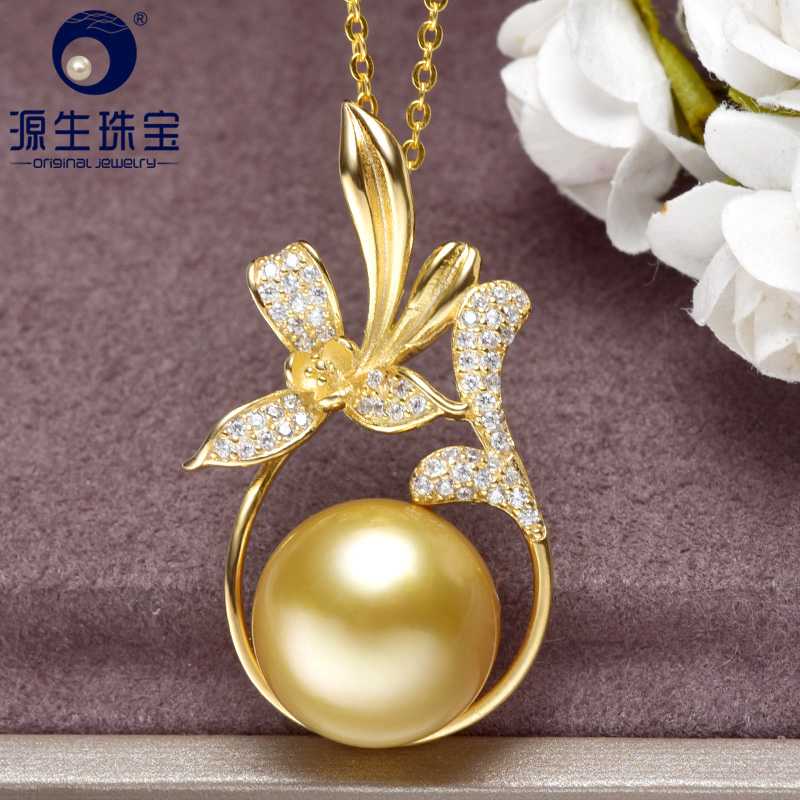 [YS] 925 Sterling Silver Big Size 12-13mm Elegant Natural Cultured South Sea Pearl Pendant For Women Fine Jewelry[YS] 925 Sterling Silver Big Size 12-13mm Elegant Natural Cultured South Sea Pearl Pendant For Women Fine Jewelry