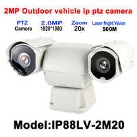 2mp 1080p 3W laser night vision 500m mobile vehicle mounted 20x optical zoom ptz ip Camera for car bus truck patrol application