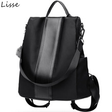 Lisse Fashion Women Backpacks Anti-theft Korean Style Nylon Material Large Capacity College Bag Casual Shopping Shoulder