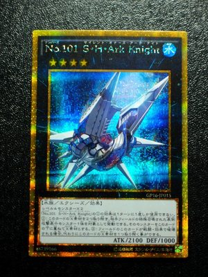 1pcs Yu Gi Oh Game Card Japanese No.101 Silent Honor Ark Knight Collection Card