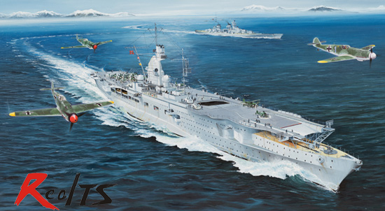 RealTS Trumpeter 05628 1/350 German Navy Aircraft Carrier DKM Peter Strasser Model Kits цена