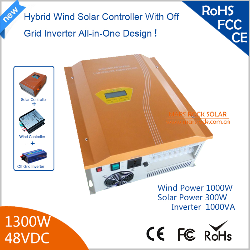 1300w 48V Hybird Wind Solar Controller Inverter 1000W Wind + 300w Solar with Pure Sine Wave Inverter 90% Efficiency Yellow 2017 new arrival 600w max 800w wind generator with 600w wind charge controller and 1000w pure sine wave inverter