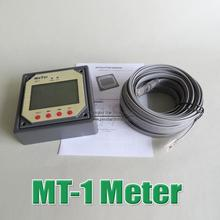 Hot Sale MT-1 Remote Meter EPIPCOM-DB Dual Battery Solar charge Controller regulators