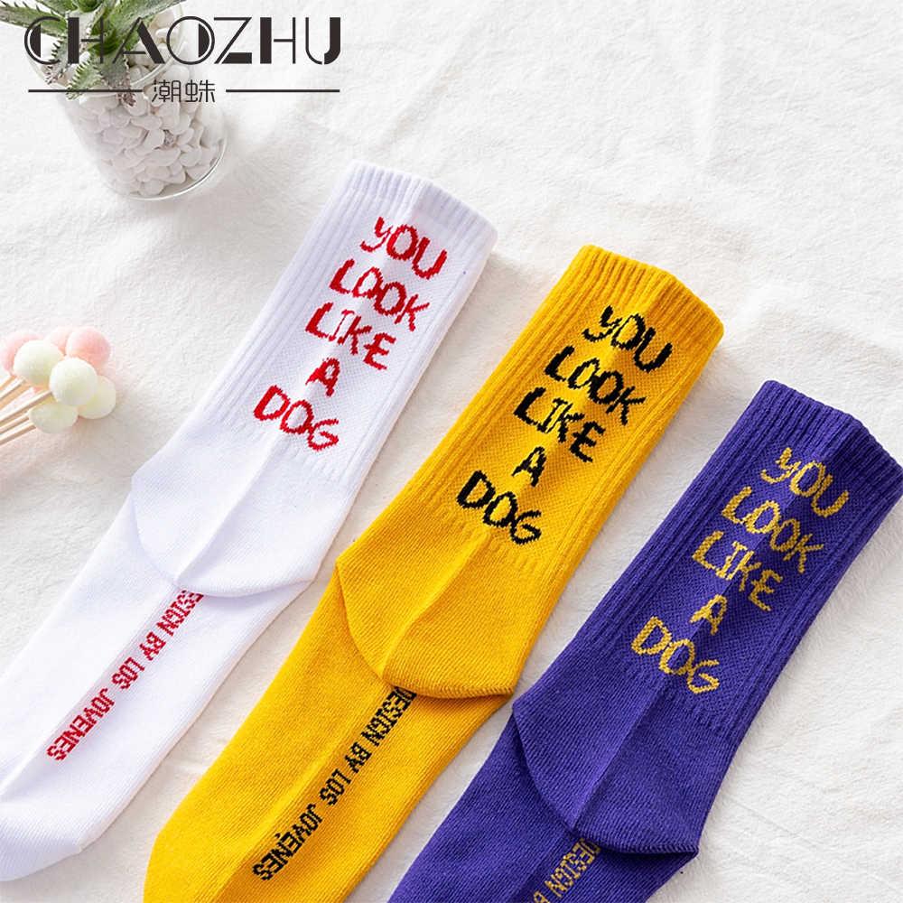 CHAOZHU eslogan te ves como un perro diseño especial fresco único mujeres hombres moda calcetines para montar en monopatín de algodón tejer calzado joven