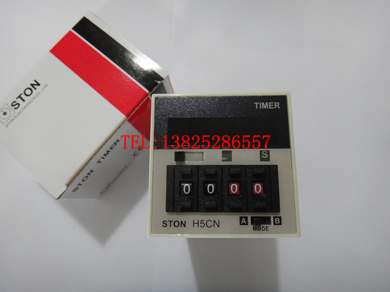 Original genuine STONE Taiwan Shi Tong digital time relay H5CN-A 220VAC genuine taiwan research anv time relay ah2 yb ac220v
