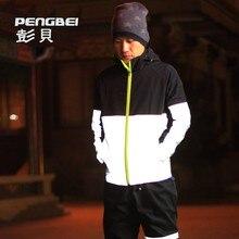 S-4XL plus size nk brand Mens jacket night jogging biker 3m reflective jacket sports casual waterproof windbreaker jaqueta