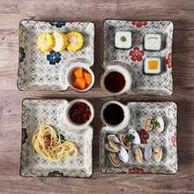 Ceramic plates. Vintage Japanese Floral Design.