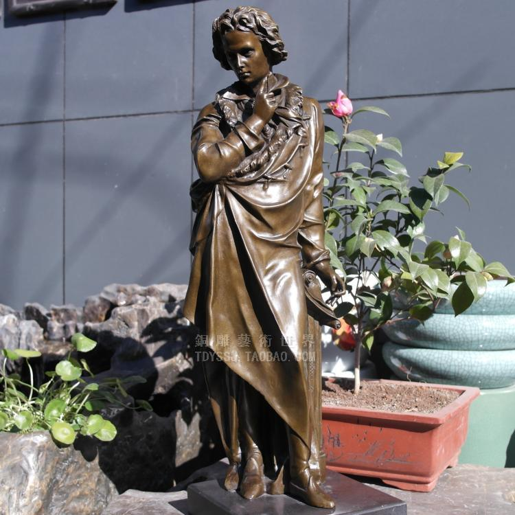 La statue de Beethoven artisanat sculpture art bijoux cadeau musicien ameublement hôtel doux décoration intérieure