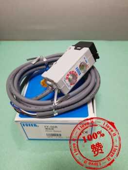 100% imported ff sensor fiber optic photoelectric switch amplifier FF-06R