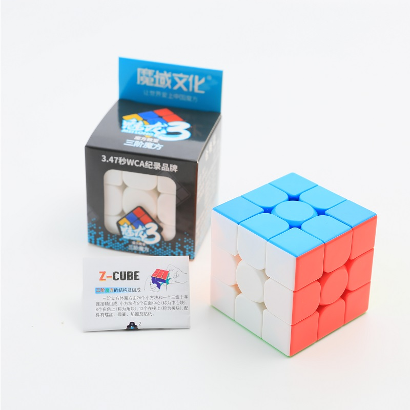 Original Moyu Meilong 3 5.5cm 3x3x3 Magic Speed Cube Puzzle Stickerless 3x3 Professional Cubo Magico Educational Kid Toys