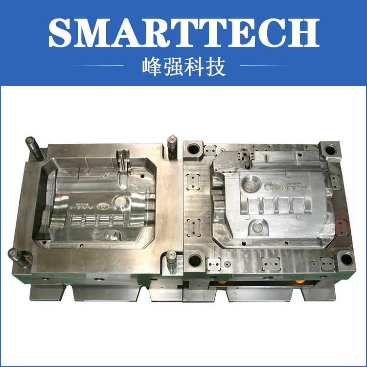 High quality plastic injection mould/mold plastic injection/injection plastic mold high quality electric cooker plastic injection mold