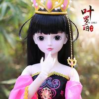 Elegant 60cm BJD Doll With fine handmade Dress Shoes Wigs Makeup as Girl's Toys For Collection SD Dolls nice Gift for Girlfriend