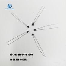 20 шт. NTC термистор Термальность резистор 3470 3380 3950 3435 3950 5K 10K 50K 100K 5% ntc датчик