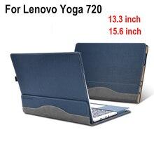 Yaratıcı Tasarım Laptop Case Kapak Için Lenovo Yoga 720 13.3 inç Kol PU Deri Dizüstü koruyucu cilt Için Yoga720 15.6 inç