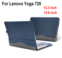 Creative Design Laptop Case Cover For Lenovo Yoga 720 13 3 Inch Sleeve PU Leather Notebook