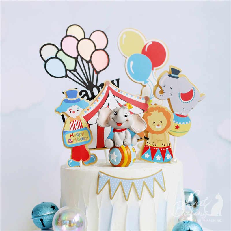 Ins السيرك و مهرج كعكة توبر لوازم الخبز حفلة عيد ميلاد سعيد اللون بالون الديكور للأطفال طفل الهدايا الحلوة