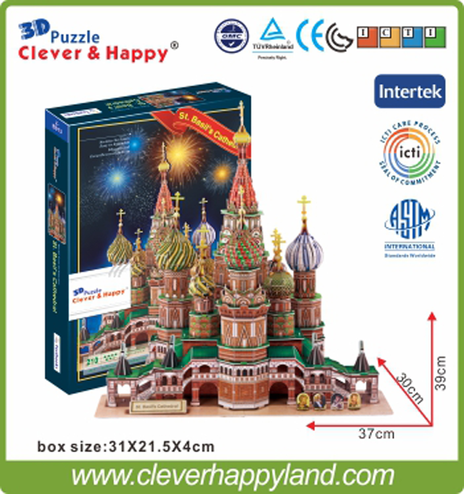 2014 novi pametan i sretan zemlja 3d puzzle model Vasile Assumption Katedrala velike odrasle puzzle model igre za djecu papira