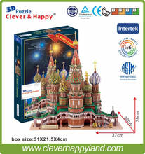 2013 new clever&happy land 3d puzzle model Vasile Assumption Cathedral large adult games for children paper