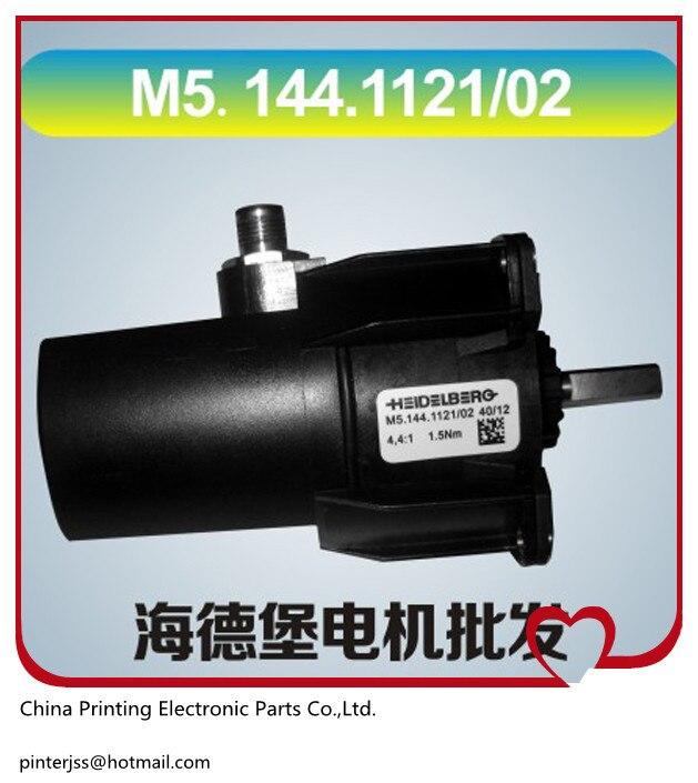 2 pieces M5.144.1121/02 heidelberg printer servo motor dhl shipping