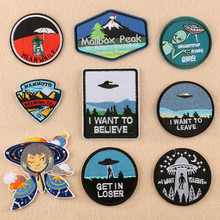 Circular People Out The Earth Embroidered Iron On Patches For DIY Cloth Patch Fashion Design Motif Applique Badge