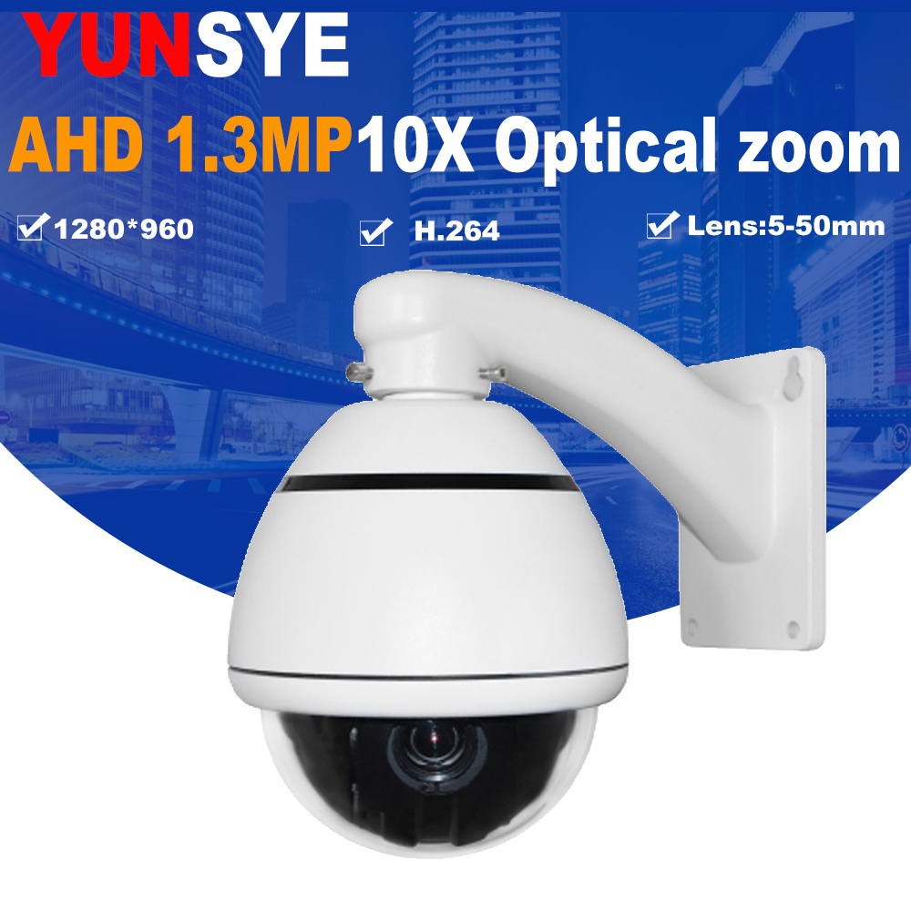 YUNSYE 2018 New Model 2MP 10X Optical Zoom AHD/CVI/TVI 3.5Inch Mini PTZ Camera CCTV AHD Indoor camera free shipping