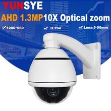цена на YUNSYE 2018 New Model 2MP 10X Optical Zoom AHD/CVI/TVI 3.5Inch Mini PTZ Camera CCTV AHD Camera Indoor camera free shipping