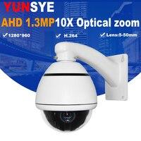 YUNSYE 2018 New Model 2MP 10X Optical Zoom AHD/CVI/TVI 3.5Inch Mini PTZ Camera CCTV AHD Camera Indoor camera free shipping