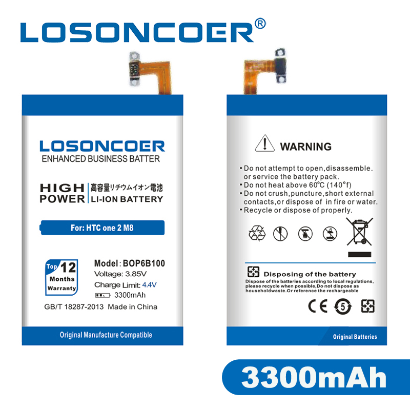 LOSONCOER 3300mAh BOP6B100 High Capacity Battery For HTC