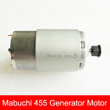 High Efficiency DC Dynamo DIY 30MM Wind Driven Generator 455 Motor Laser Printer Motor