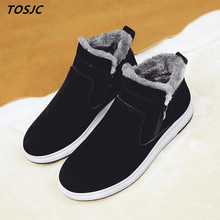Winter boots with plush keep warn For Man High Top Casual Shoes black Color Winter Shoes Zip Man Shoes