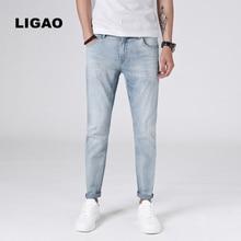 LIGAO männer Jeans 2017 Beiläufige Distressed Atmungs Weiß Gerade Hose Jeans Weiche Elastische Dünne Hosen Fashion Design Männer Jean