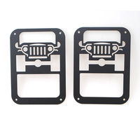 2x New Tail Light Guard Cover Protector For Wrangler JK 2007 2015 Car
