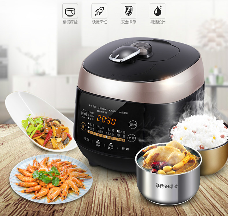 Electric Pressure Cookers The electric pressure cooker is made to make an appointment with 4-6 people.5L  NEWElectric Pressure Cookers The electric pressure cooker is made to make an appointment with 4-6 people.5L  NEW