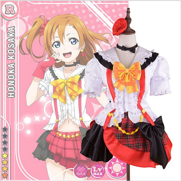 Love Live! School Idol Project Honoka Kousaka Cosplay Costumes Stage Performance Costume ...