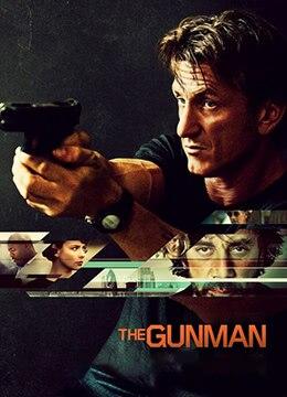 《使命召唤》2015年法国,英国,西班牙,美国剧情,动作,犯罪电影在线观看