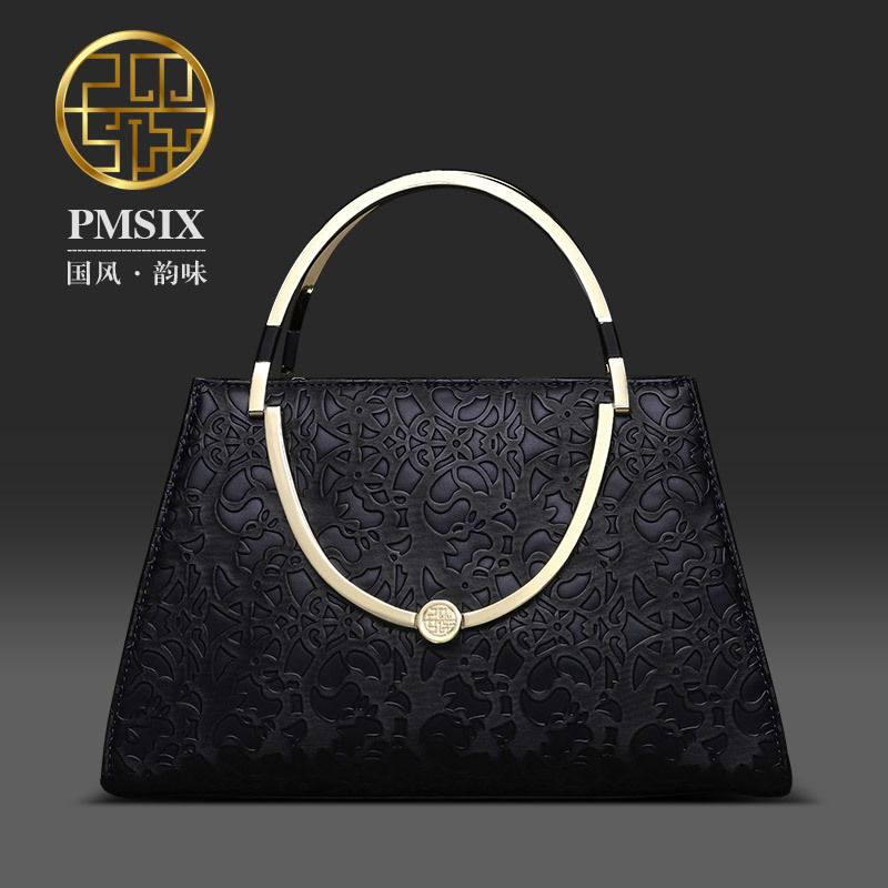 Pmsix 2016 summer new fashion font b handbags b font temperament Chinese wind original vines embossed