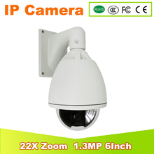 YUNSYE 7 Inch Dome IP Camera PTZ 960P HD 1.3MP NONE IR High Speed Outdoor P2P 22X Optical ZOOM CCTV IP PTZ Cameras Vandal-proof