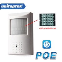 H 264 720P IP Camera With PoE Motion Detector HD PIR Style Wired IP Camera 1