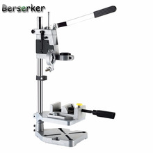 Berserker Grinder Accessory Electric Drill Bench LX-26 Repair Tool Stand Mini Drill Chuck Dremel Clamp Free Shipping цена 2017