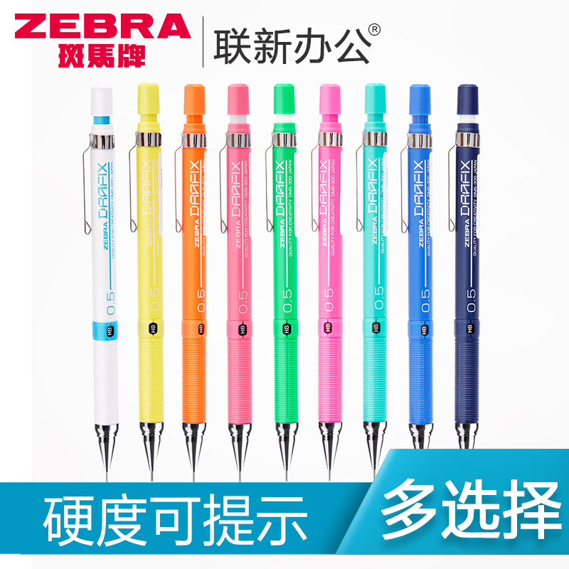 Japan ZEBRA DM5-300 Drawing Mechanical Pencil Neon Color Version 0.5 0.7MM Mechanical Pencil 1PCSJapan ZEBRA DM5-300 Drawing Mechanical Pencil Neon Color Version 0.5 0.7MM Mechanical Pencil 1PCS