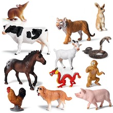 12 teile/satz Symbolische Tiere Action Figur Wildlife Tier PVC Modell Sammeln Puppe Figur Sammlung Für Kid Kinder Geschenk
