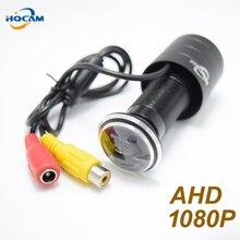 HQCAM 1080P UTC Control Mini AHD camera 1.78mm Fisheye Lens 2000TVL 2.0megapixel Door eye Camera CCTV security camera indoor cam