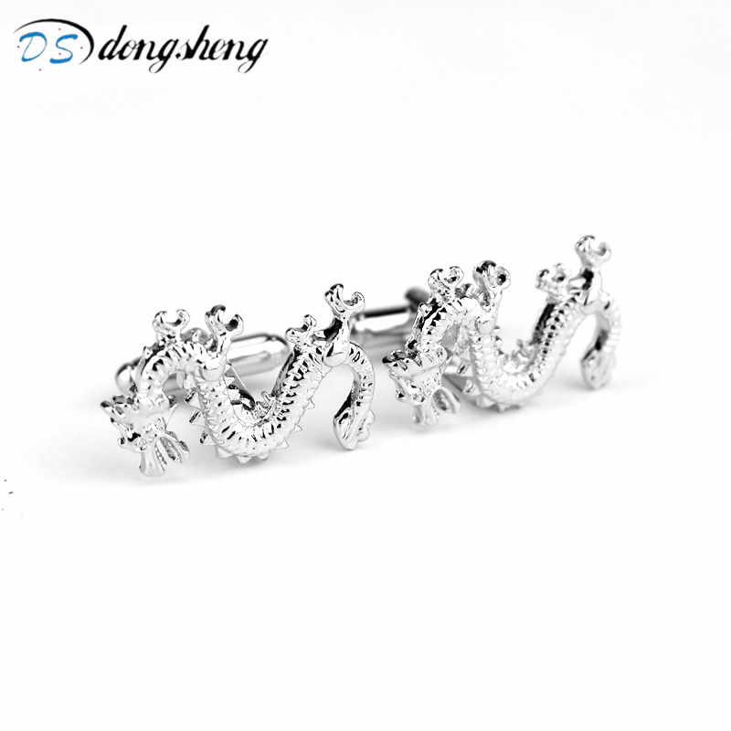 Dongsheng 2017 Горячая Распродажа запонки с изображением дракона запонки серебряного цвета Мужская рубашка Запонки Лучший подарок свадебные подарки-40