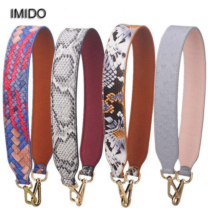 IMIDO 64cm Leather Handbag Belt Bag Short Strap Wide Shoulder Bag Strap Replacement Flower Accessory Parts Brand Design STP035 wholesale 100