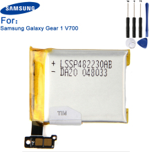 Original Samsung Battery Gear 1 SM V700 For Samsung Galaxy Gear1 V700 SMV700 Authentic Replacement Battery