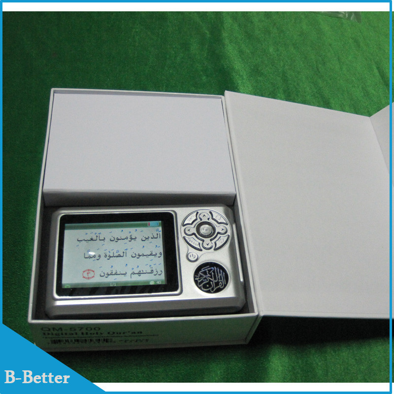 ФОТО Digital Quran player Holy Quran MP4 Player QM5700 Muslim best learning machine Digital Quran Roran Islamic Gift Free shipping