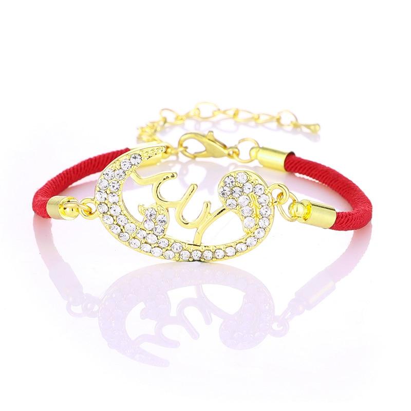 New DIY lucky red rope unisex Muslim moon pendant accessories bracelet jewelry Islamic bracelet gift wholesale