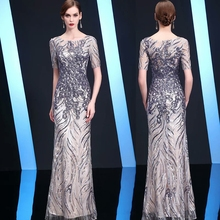 French Embroidered Lace MM617bA