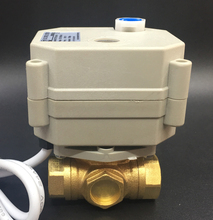 "TF10-BH3-B, Brass DN10 3 Way T/L Type 3/8"" Horizontal Electric Water Valve DC9-35V 3/7 Wires For Flow Automatic Control"
