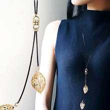 Классическое длинное ожерелье с листьями и кисточками женская